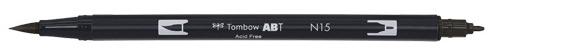 Брашпены Tombow ABT Brush Pen