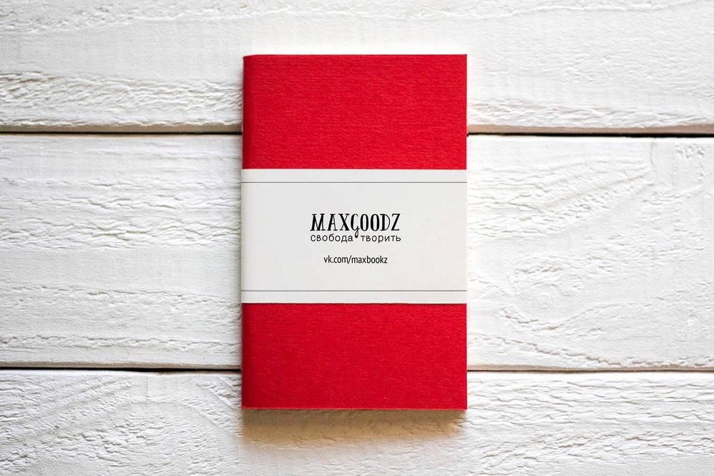 Для графики Скетчбук Maxgoodz Pocket A6