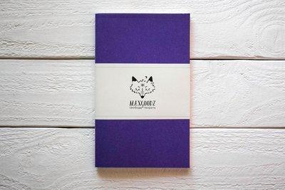 Maxgoodz Скетчбук Classic Aqua Фиолетовый, A5, 26л, 230г/м2, переплет на нитке