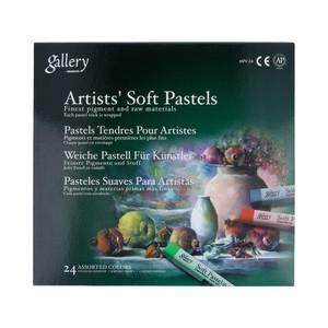 Пастель Gallery мягкая профессиональная 24 цв, квадратная