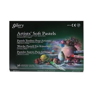 Пастель Gallery мягкая профессиональная квадратная 36 цветов в картонной коробке