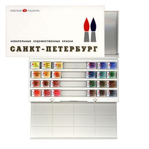 Акварель Санкт-Петербург 24 цвета в пластиковой палитре