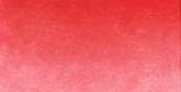 """Рубиновая акварель""""Белые ночи"""" туба 10 мл"""