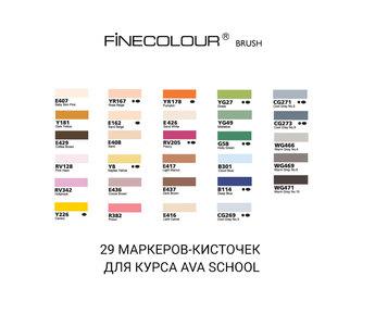 """Набор для курса AVA """"Скетчинг для начинающих"""": 29 маркеров FINECOLOUR BRUSH"""