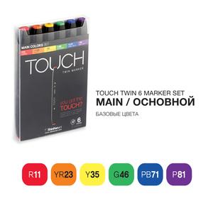 Набор TOUCH TWIN 6 цветов основные цвета