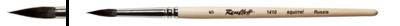 Кисть белка круглая 3 на короткой ручке, покрытой лаком Серия 1410