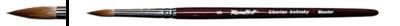 Кисть Колонок круглая 4 туба никель серия 301Т