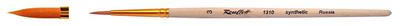 Кисть синтетика круглая 3, на кроткой ручке,покрытой лаком. Серия 1310